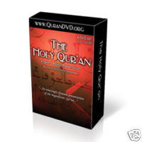 Quran DVDs available